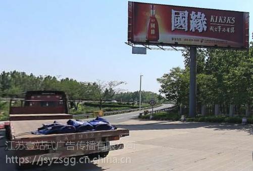 连徐高速邵楼服务区单立柱广告牌-壹站式广告