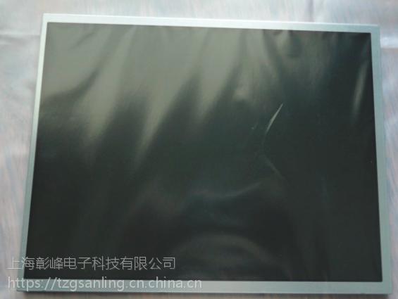 三菱高亮工业电容触摸液晶屏AA121XN11-DE1