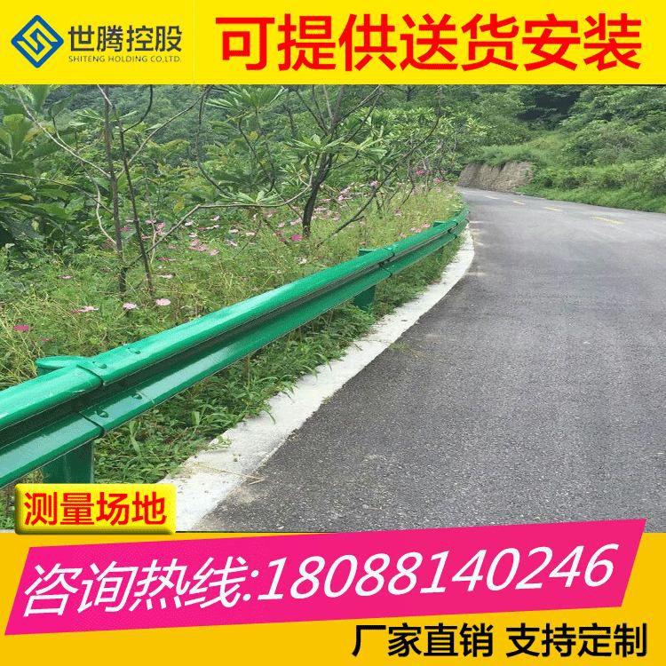 赤水波形栏杆护栏 波形护栏板价格优惠