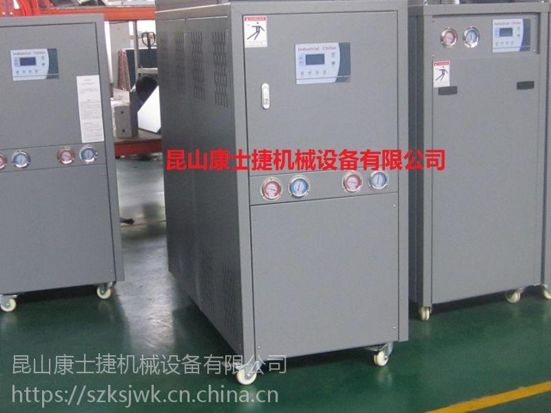 广西塑料行业用制冷机组,塑料行业用冷热一体机组