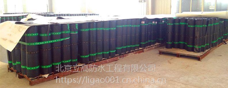 南京立高防水工厂 弹性体(SBS)改性沥青防水卷材(SBS II PY PE PE3mm)建筑防水,