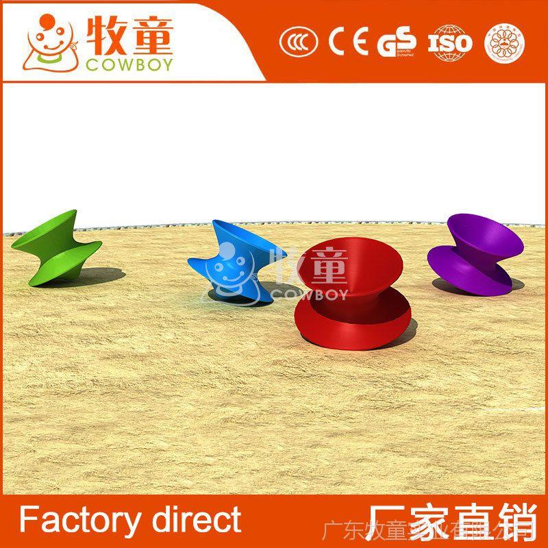 定制小区幼儿园儿童感统训练器材 游乐场儿童玩具平衡触觉沙池