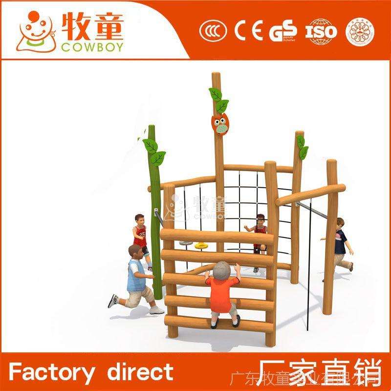 牧童自然实木小区户外游乐组合滑滑梯配套设施 儿童大型滑梯定制
