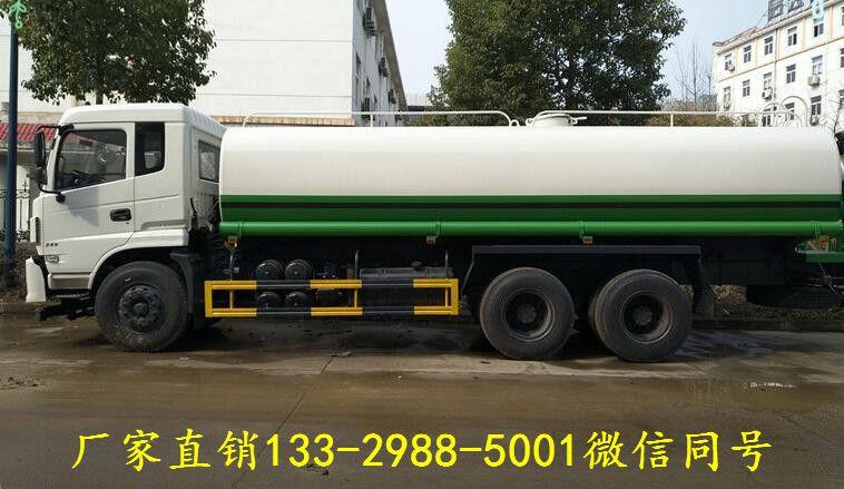 http://himg.china.cn/0/4_612_236770_758_439.jpg