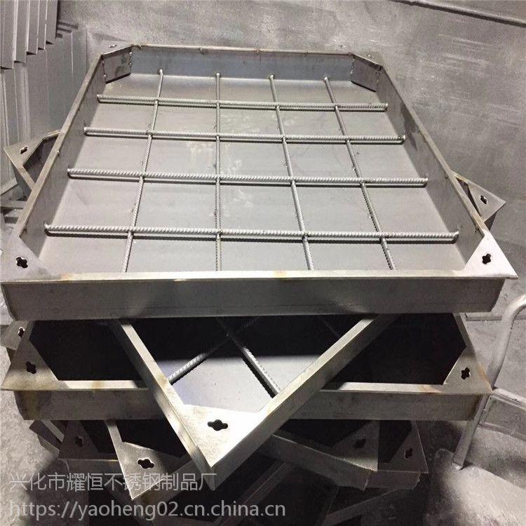 耀恒 定制 不锈钢井盖 定制沙井盖201不锈钢边框加铁板喷漆700*700*80 4MM