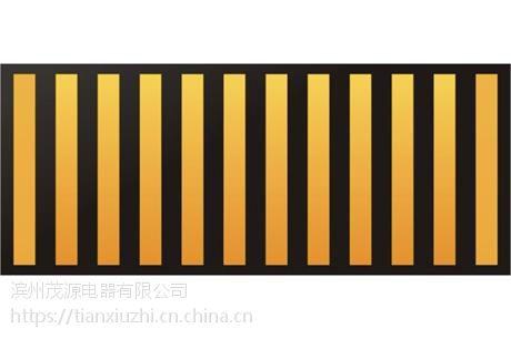 茂源 定做红白国网电杆反光膜 黑黄条反光膜 防撞警示贴 规格