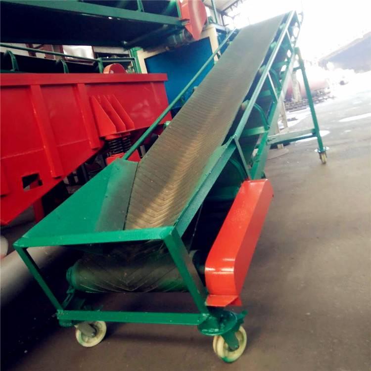 V型爬坡输送机 兴运品质水泥包上车用皮带输送机