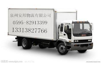 http://himg.china.cn/0/4_612_238468_352_220.jpg