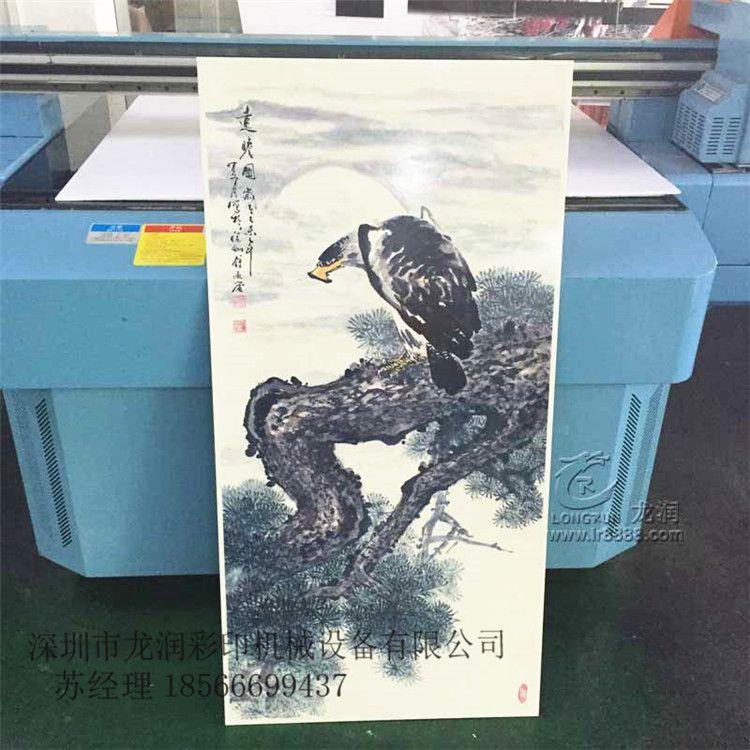 精工2030打印机价格多少钱一台