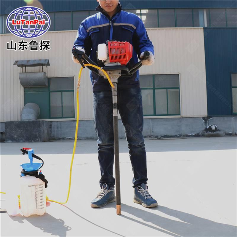 山东鲁探单人背包式岩心回转式钻机BXZ1钻探机
