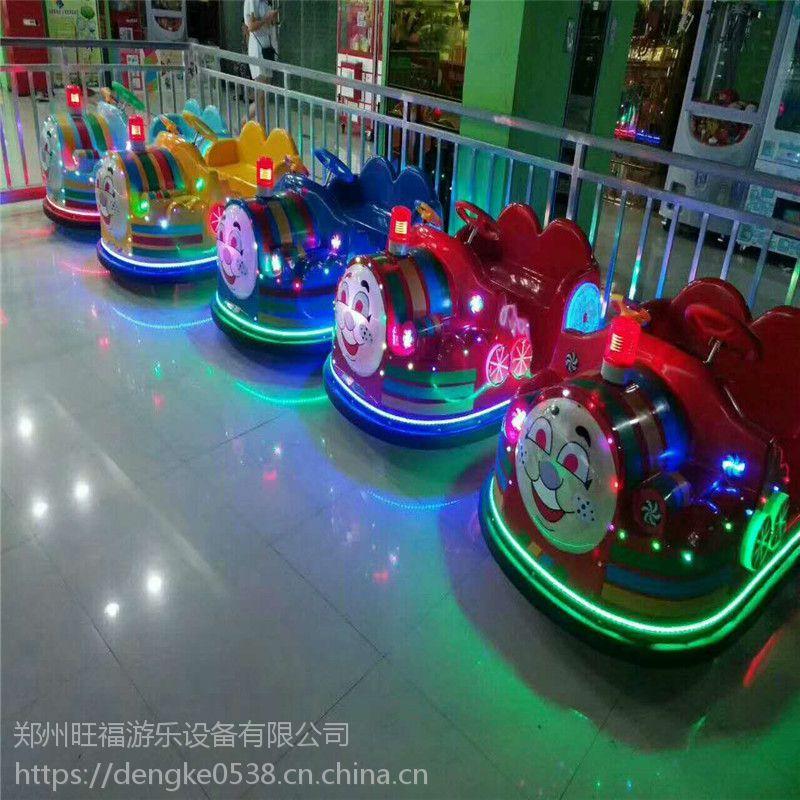 广场商场电动碰碰车娱乐玩具双人托马斯电瓶玩具车炫彩漂移电瓶车