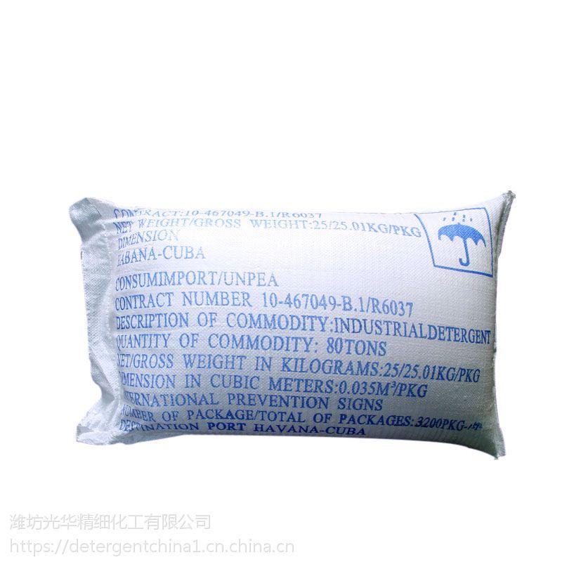潍坊Caretaker厂家批发洗衣粉