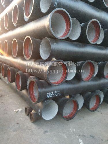 日照新兴k9球墨铸铁管厂家 DN800排污管
