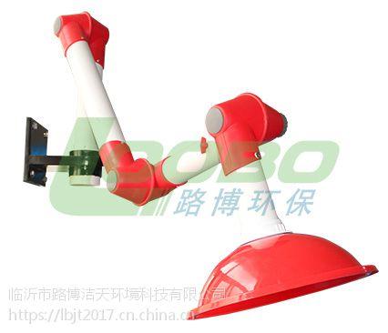 多焊接工业排烟管道 路博环保