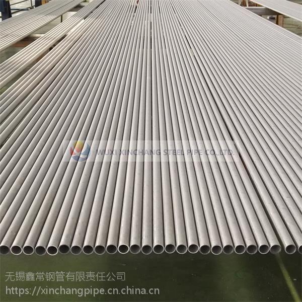 鑫常 不锈钢 317L 石化装备用管