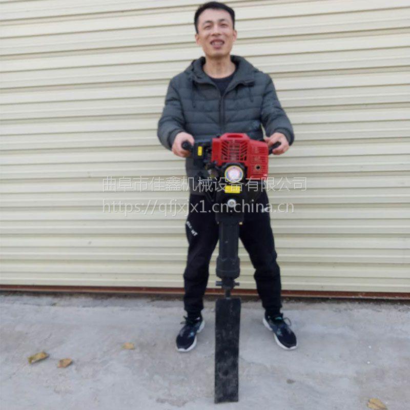 带土球专用挖树机价格 佳鑫手提轻便起树机 大马力移苗机