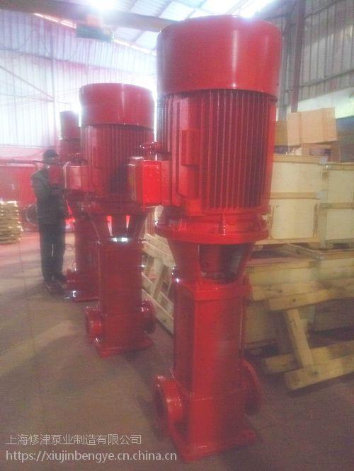修津25GDL4-11*4-1.5KW消火栓泵工程消防泵控制柜 不锈钢消防泵