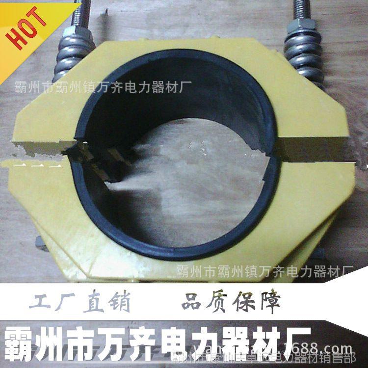110kv 240mm 300mm 400mm 复合材料 玻璃钢电缆夹具