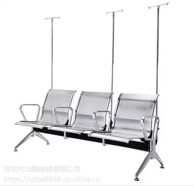 北魏带杆输液椅*输液排椅*点滴椅子