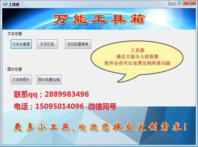 http://himg.china.cn/0/4_613_234968_670_497.jpg