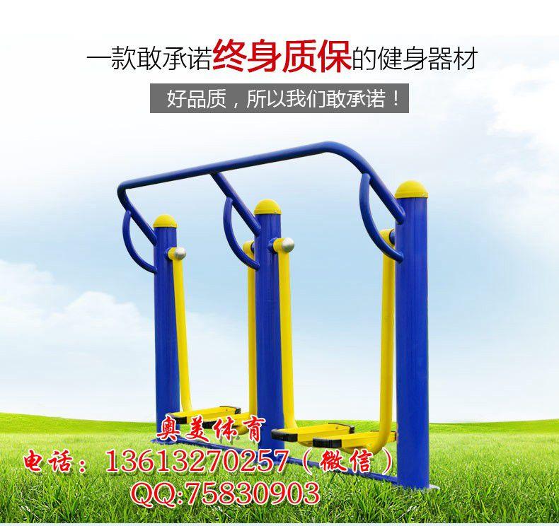 http://himg.china.cn/0/4_613_237344_790_744.jpg