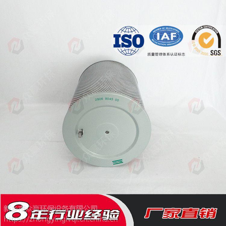 大批量生产空压机配件2906904500除油雾滤芯规格精准