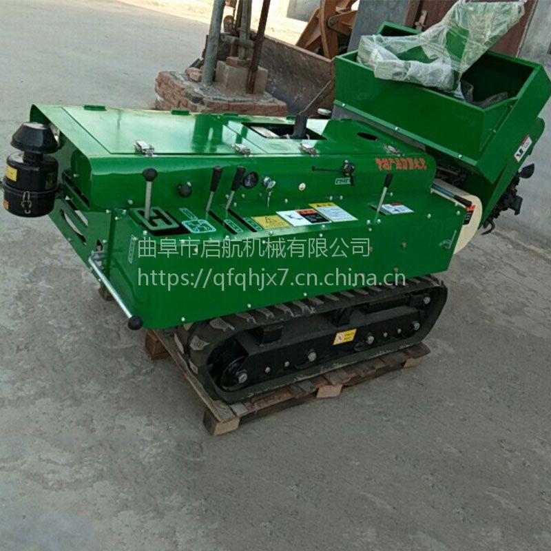 果树土杂肥开沟回填机 启航履带自走式微耕机 厂家直销果树开沟施肥机