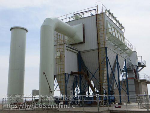 优质的洗煤厂除尘器、华英环保厂家直销、质优价廉
