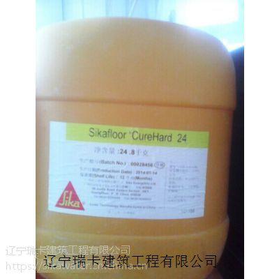 Sikafloor-CureHard 24西卡混凝土表面硬化密封固化剂13390165511