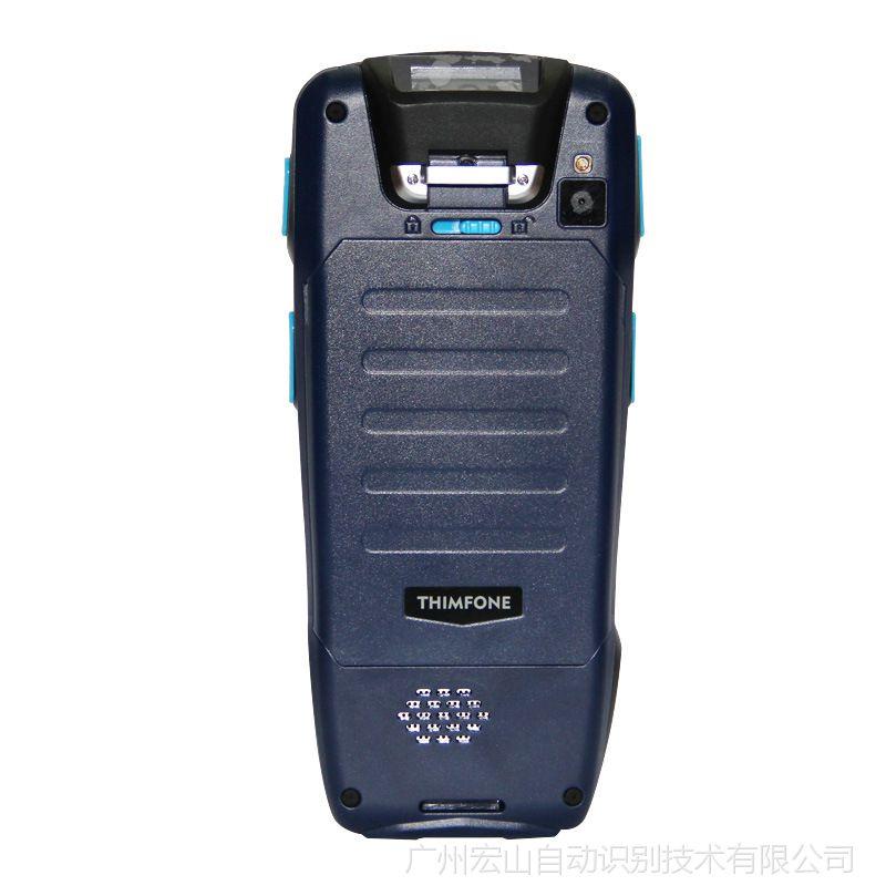 智联天地N5快递驿站pda安卓手持终端4G全网通仓储物流数据采集器