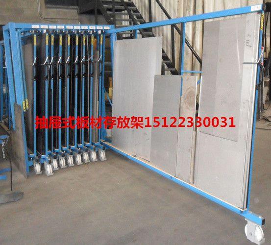 100%抽拉6米材材存放架 宽幅板材存放 板材存放用什么货架