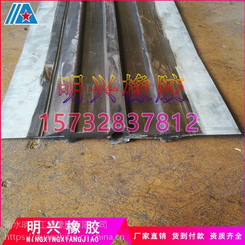 钢边橡胶止水带300*7mmCR橡胶打造耐腐蚀