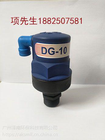 以色列进排气阀DG-10 以色列ARI 农业灌溉 塑料排气阀隔膜式防水锤排气阀空气阀
