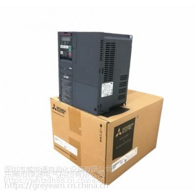 FR-A840-00038-2-60三菱变频器价格
