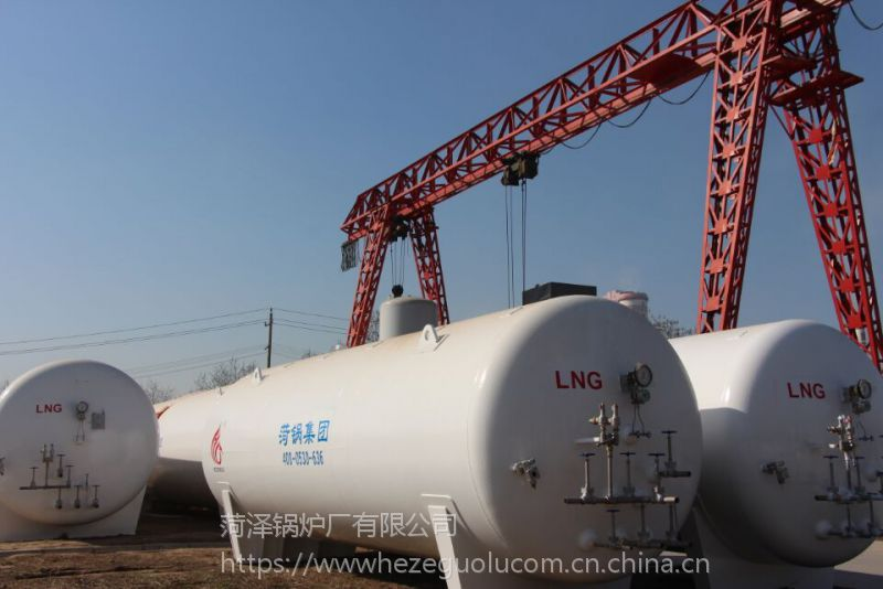 供应潍坊卧式60立方lng储罐,30立方立式lng储罐(液化天然气储罐)图片