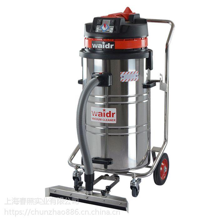 工业威德尔用小型大功率吸尘器车间手推式吸尘吸水机WX-2078P