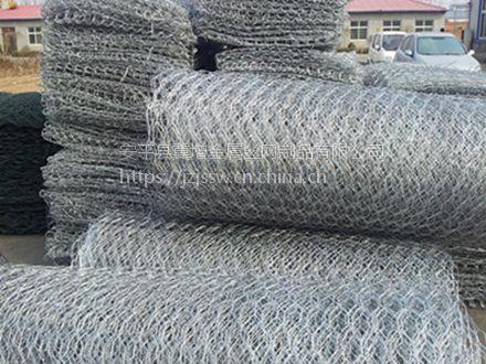 石笼网,包塑石笼网,镀锌石笼网