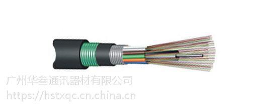 GYTA53松套层绞式加强光缆_华叁优质长途通信GYTA光缆