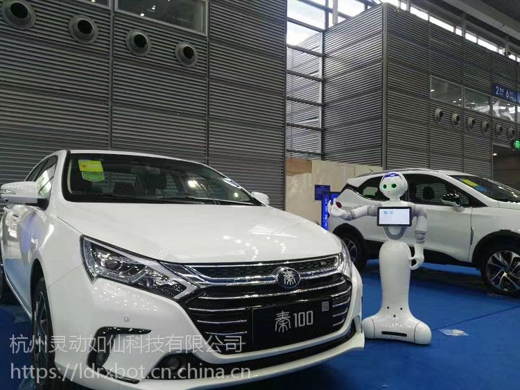 机器人租赁 机器人礼品 跳舞机器人 机器人定制