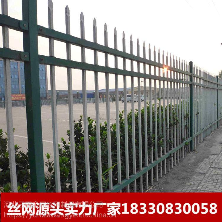 实力厂家直销zy010厂区围栏,锌钢阳台护栏,市政园林防护网,锌钢栏杆 二横杆三横杆