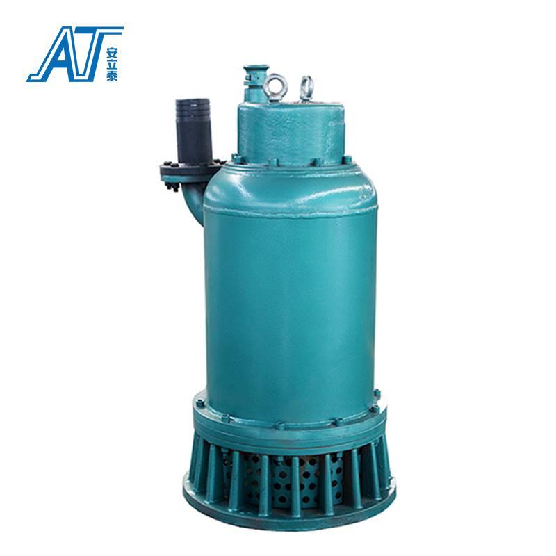 济宁安泰泵业直销BQS20-80/2-15/N防爆排污排沙泵防爆证件齐全