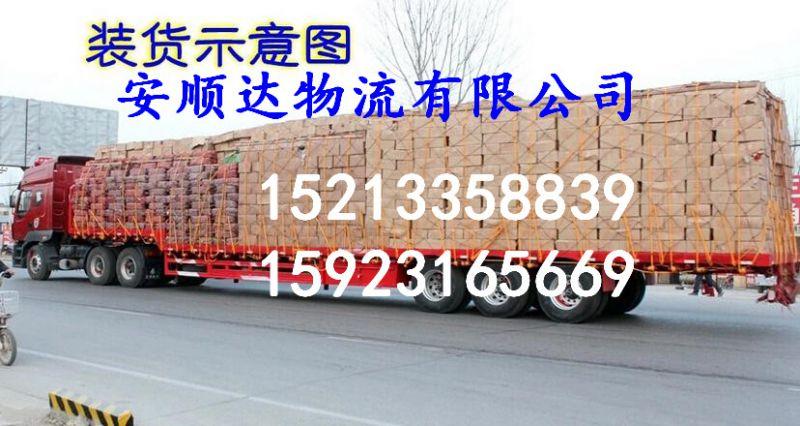 http://himg.china.cn/0/4_614_235524_800_426.jpg