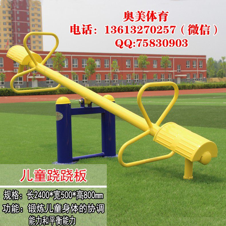 http://himg.china.cn/0/4_614_237778_790_790.jpg