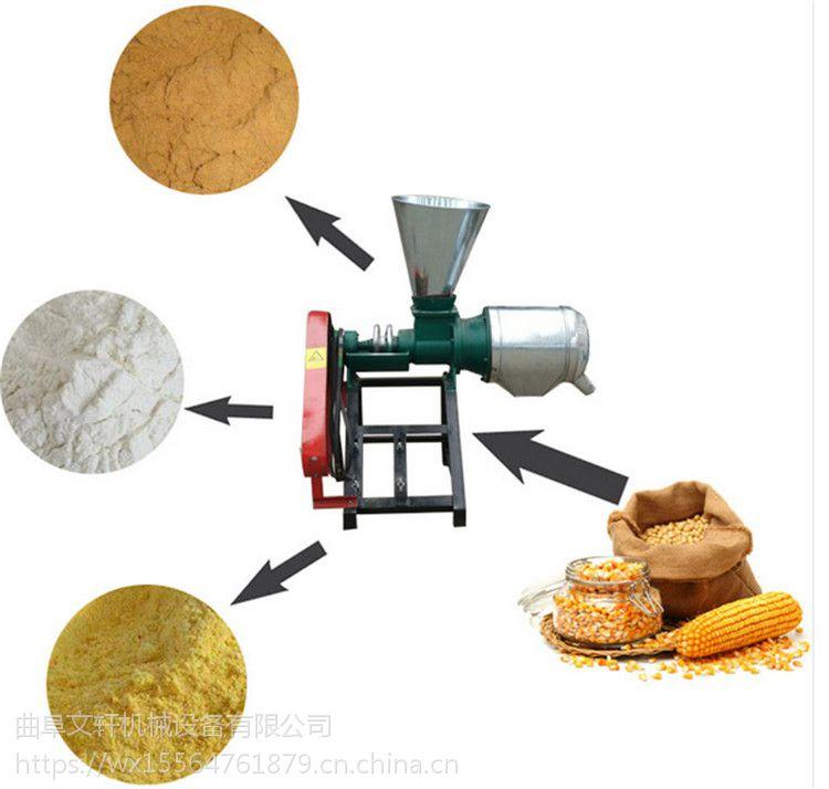 粮食加工磨面机超细粉碎磨面机单相电家用磨粉机
