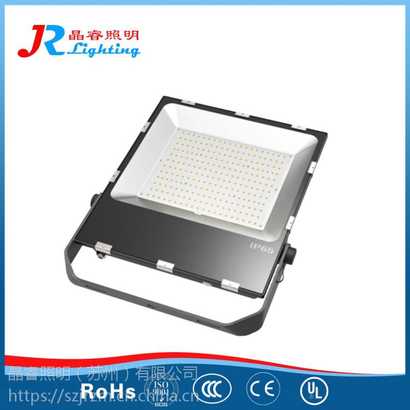 移动灯塔照明灯具JR311系列LED投光灯 防震型投光灯