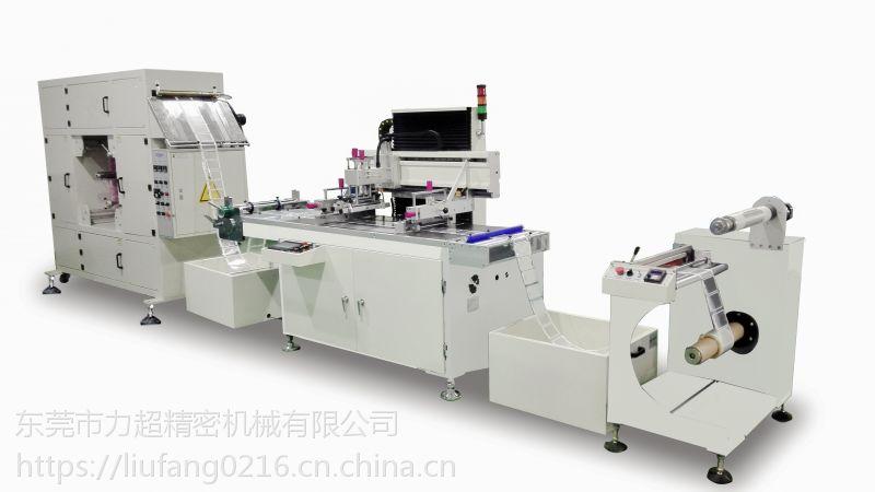 轮胎硫化标签全自动丝印机,卷对卷全自动印刷机