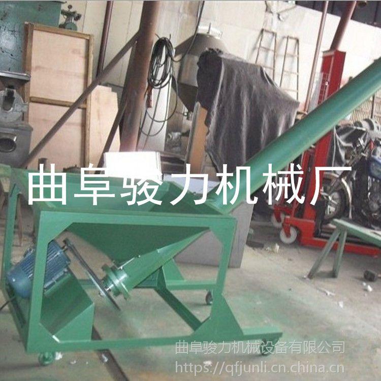 小型提升式绞龙加料机 移动式螺旋输送机 骏力牌 螺旋上料提升机 低价供应