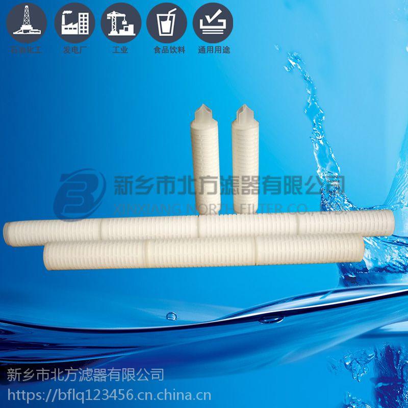 水处理微孔膜滤芯 折叠滤芯 20寸折叠滤芯 10寸折叠滤芯