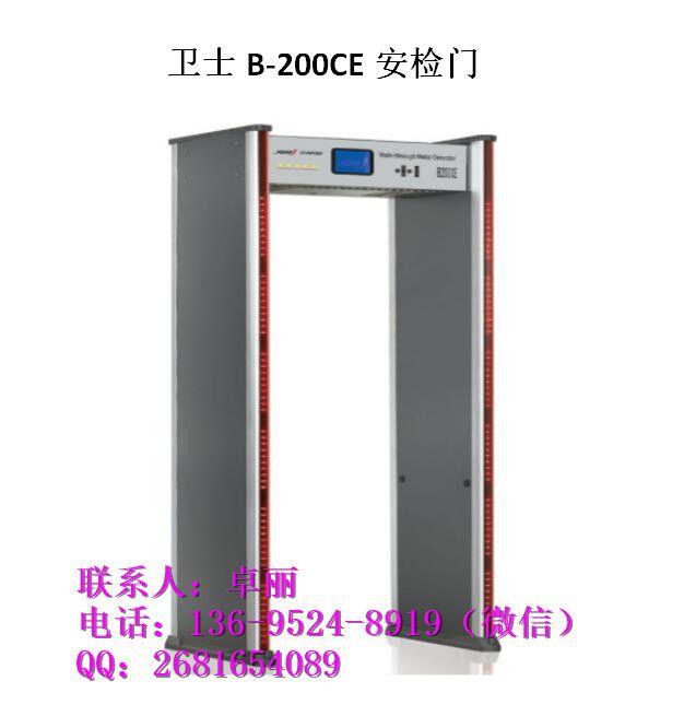 http://himg.china.cn/0/4_614_240176_626_655.jpg