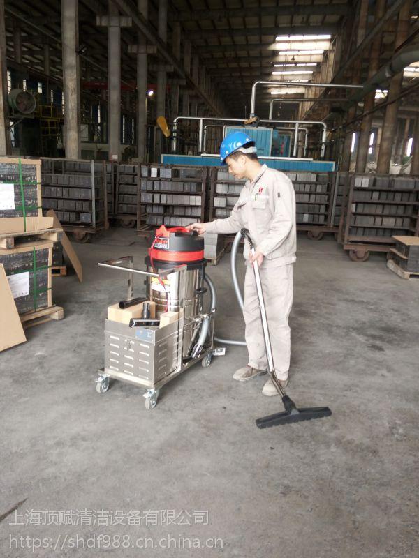打磨车间除尘WD-80P推吸式电瓶吸尘器威德尔工业吸尘器厂家